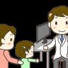 子供がかかる手足口病の症状と治療法。保育園は何日休めばいいのでしょう。