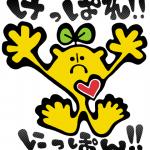 東北六魂祭 2015年の開催地は?イベントやフェスの出演者をチェック!