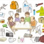 防災の日は持ち出し袋の点検と災害ダイヤル体験で災害に備えよう!