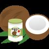 ココナッツオイルの効能は?ダイエット効果はどれぐらい?