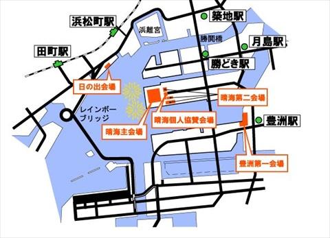 tokiowan_kaijyou