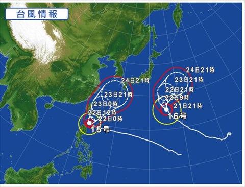 taifu-y