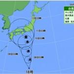 台風18号は本州上陸のおそれあり、米軍予想での進路はどうなる?