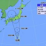 台風18号2015最新情報!進路に変化あり!どこに上陸する?
