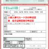 マイナンバー通知カードや個人カード交付申請用紙の見本はこちら。