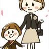 卒園式のスーツ ママには何色がおすすめ?コサージュは必要?