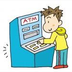 銀行ATM コンビニでの手数料や無料回数を比較してお得な銀行を選ぼう。