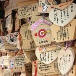 有名どころはつまらない!関東の初詣おすすめスポットのご紹介