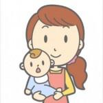 確定申告で損をしない!専業主婦が出産後に医療費控除を受ける方法とは。