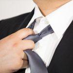 クールビズ 就活の時に失敗しない服装とは?ボタンやネクタイはどうする?