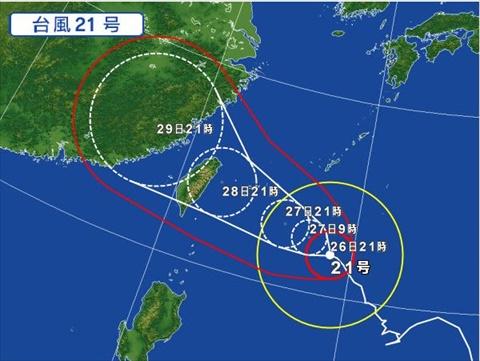 taifu21-2