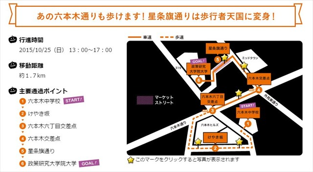 6hallo_map