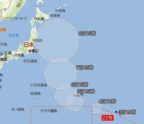taifu_23_y